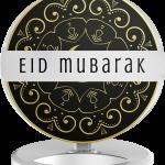 eid_mubarak_1