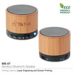 Bamboo-Bluetooth-Speaker-MS-07-21590048646