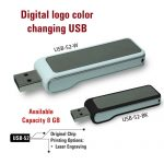 Logo_color_changing_USB-521416634666