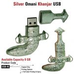 USB-451399795207