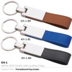 Metal-Keychains-with-Leather-Strap1509976331